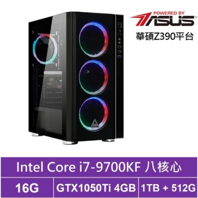 華碩Z390平台[西風俠士]i7八核GTX1050Ti獨顯電玩機