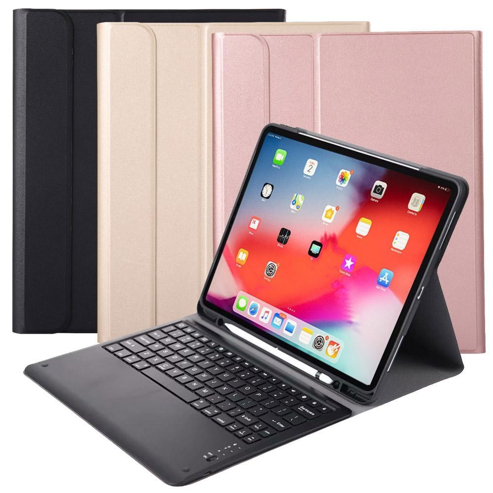 2018 iPad Pro12.9吋 平板專用筆槽型分離式藍牙鍵盤/皮套