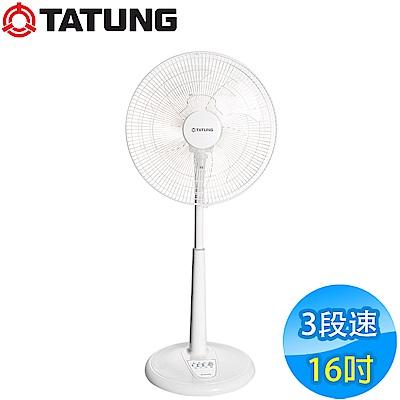 TATUNG大同 16吋 3段速機械式電風扇 TF-L16WF