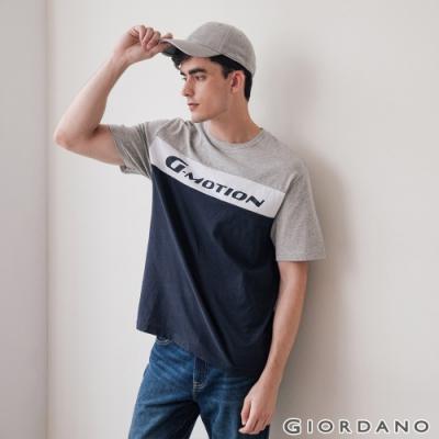 GIORDANO 男裝G-MOTION拼接織帶撞色短袖T恤 -07 灰/白/藍