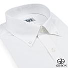 GIBBON 彈性棉柔長袖襯衫‧米白