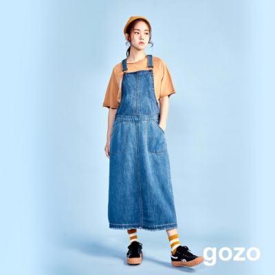 gozo blue下抽鬚吊帶牛仔長裙(二色)