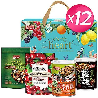[團購_12盒組]紅布朗 人氣堅果繽紛禮盒(4入/盒)