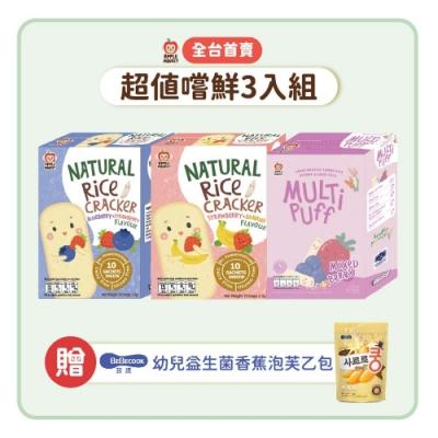 泰國【Apple Monkey】愛啵寶寶嚐鮮3入組(綜合莓果餅+草莓香蕉餅+綜合莓果泡芙棒)