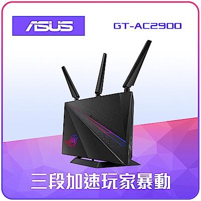 時時樂 ASUS AC2900 WiFi 電競路由器 GT-AC2900