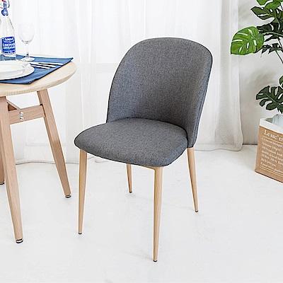 Boden-米凱簡約灰色布餐椅/單椅-47x60x83cm