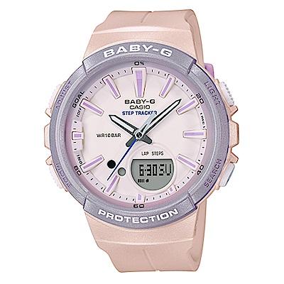 BABY-G 女孩愛慢跑系列計步功能休閒錶(BGS-100SC-4)粉紅X粉紫42.6mm