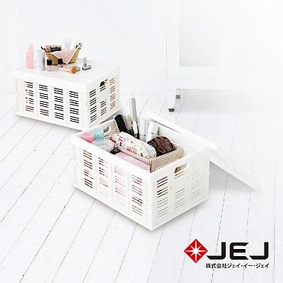 日本JEJ FM-35摺疊行動收納箱-帶蓋