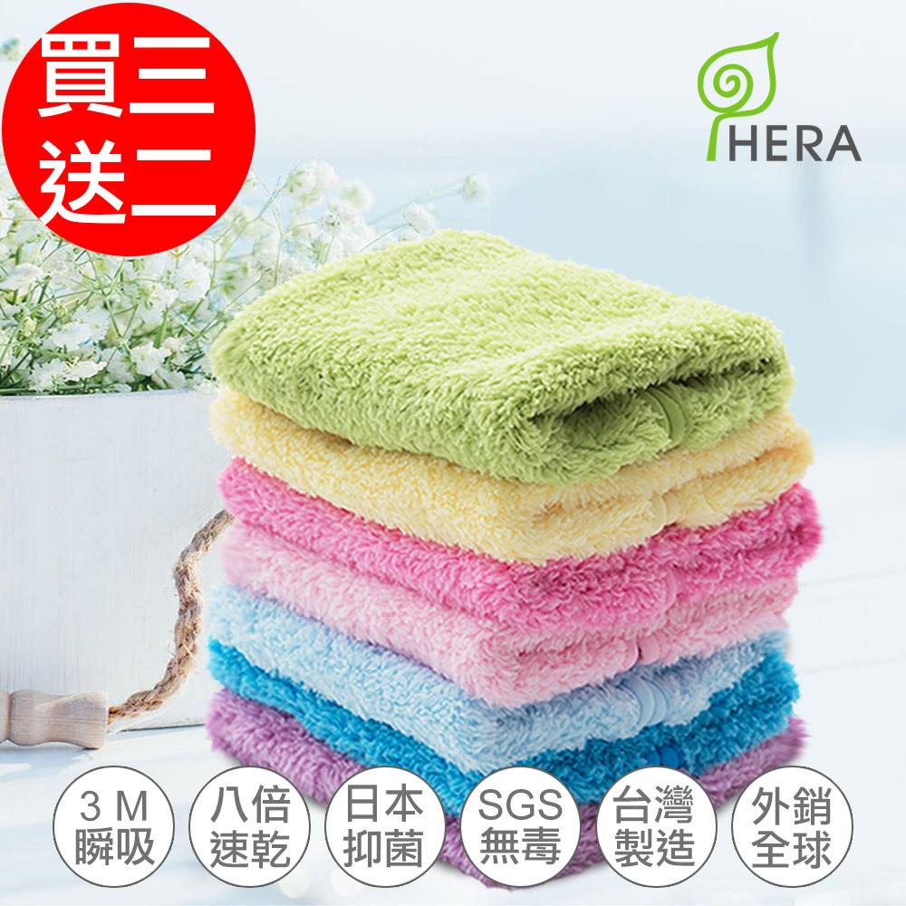 買3送2!HERA 3M專利瞬吸快乾抗菌超柔纖 多用途洗臉巾3入組(7色選)