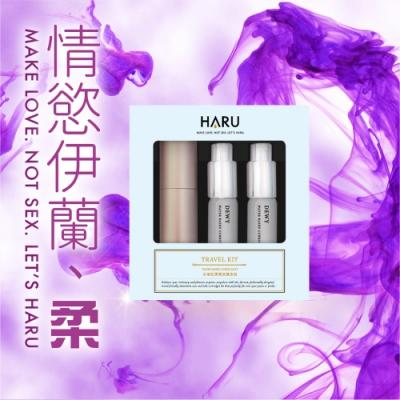 HARU 伊蘭絲柔長效潤滑液-情愛瓶(45ml)