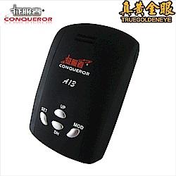 【真黃金眼】征服者 GPS A13 GPS道路安全警示器 測速器