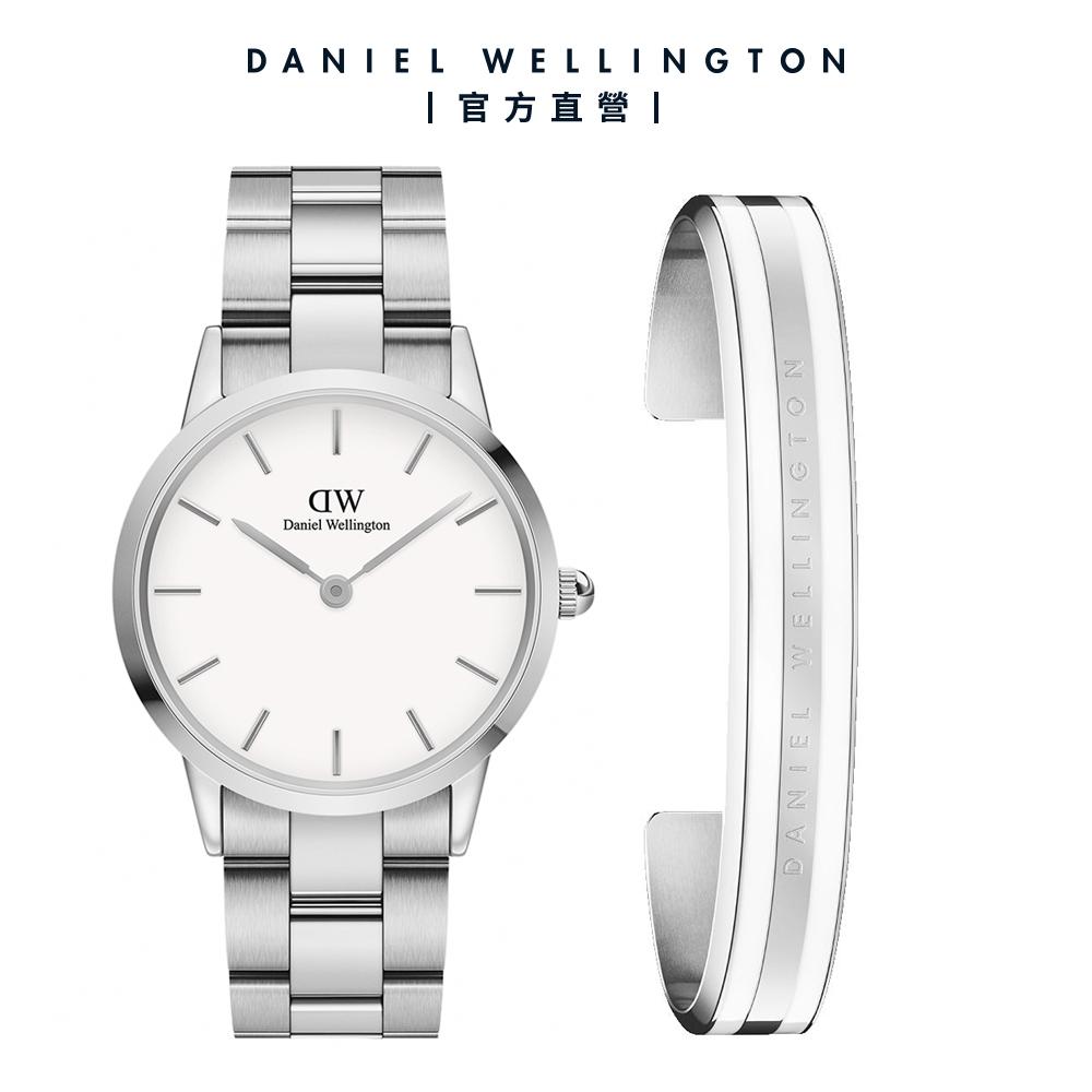 【Daniel Wellington】DW禮盒 Iconic Link 36mm精鋼錶 X Bracelet手鐲L-耀目亮銀 product image 1