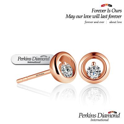PERKINS 伯金仕 - Anne玫瑰金系列 0.12克拉鑽石耳環