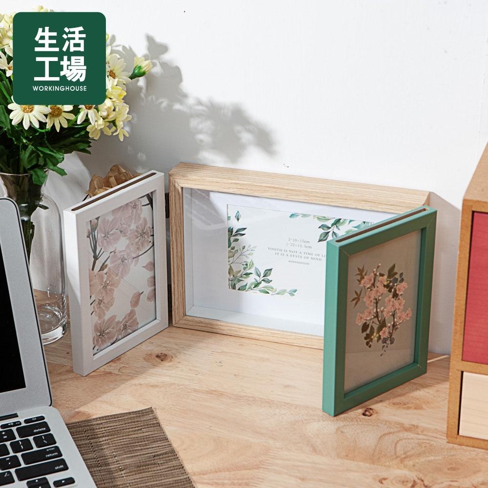 【滿件出貨-生活工場】迪亞展示5格相框