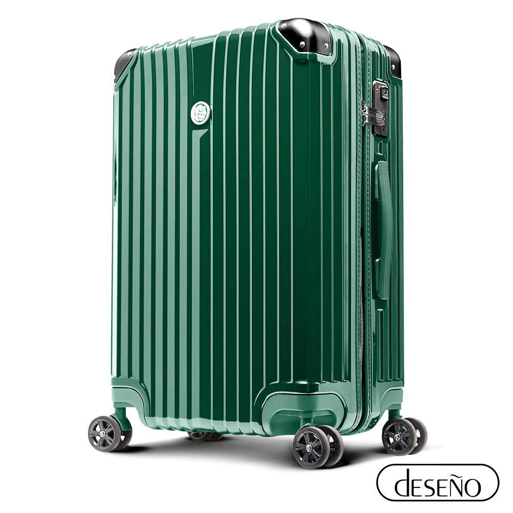 Marvel 復仇者聯盟系列 25吋 新型拉鍊行李箱-浩克