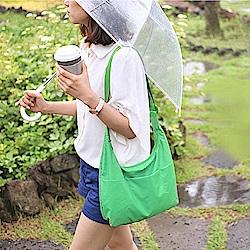 E.City_晴雨天防潑水兩用斜挎包