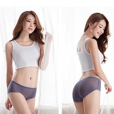日式超薄蝶翼無痕透氣內褲 AM-Y207-深藍色