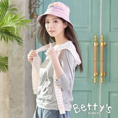 betty's貝蒂思 圓領印花熊條紋披肩上衣(淺灰)