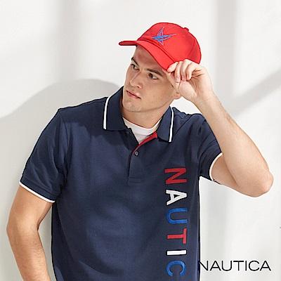 Nautica簡約品牌雙LOGO休閒帽-紅色