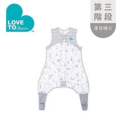 Love To Dream 第三階段(6個月~12個月) 防踢連身睡衣