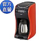 TIGER虎牌 多機能咖啡機(ACT-B04R)_e