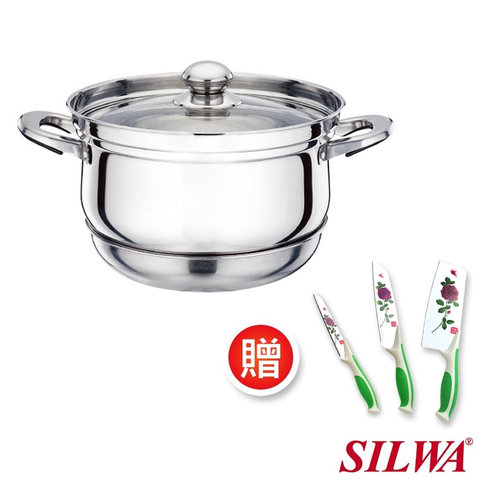 [時時樂限定]SILWA西華 304不鏽鋼免火再煮鍋26cm送玫瑰刀