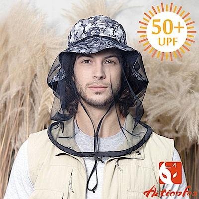 挪威 ACTIONFOX 新款 防臭抗UV排汗透氣快乾印花網罩帽UPF50+_夾花黑