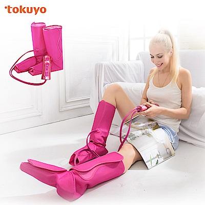 福利品 tokuyo 玩美女神美腿靴 TF-610(可折充電設計)