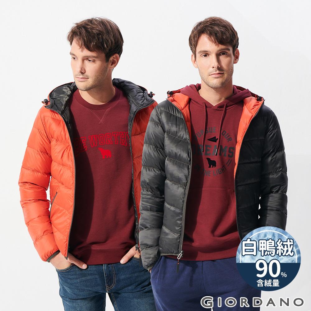 GIORDANO男裝90%白鴨絨雙面穿可收納連帽極輕羽絨外套-33 橘/迷彩
