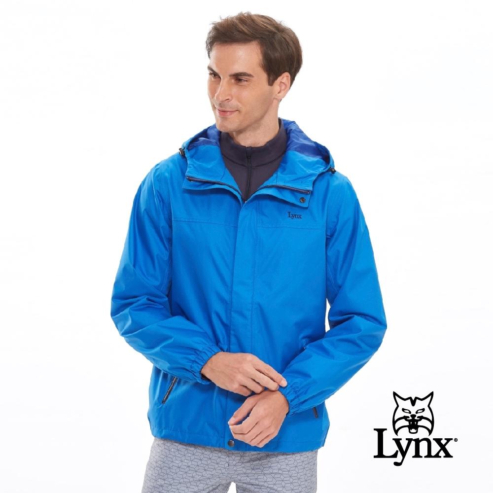 【Lynx Golf】男款防風防水素面連帽長袖薄外套-藍色