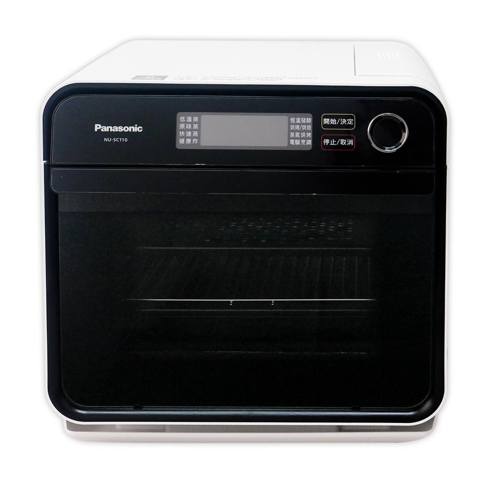 Panasonic國際牌蒸氣烘烤爐 NU-SC110