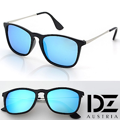 DZ 摩登趨勢 抗UV 偏光 太陽眼鏡墨鏡(黑框冰藍膜)
