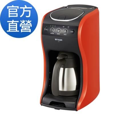 TIGER虎牌 多機能咖啡機(ACT-B04R)