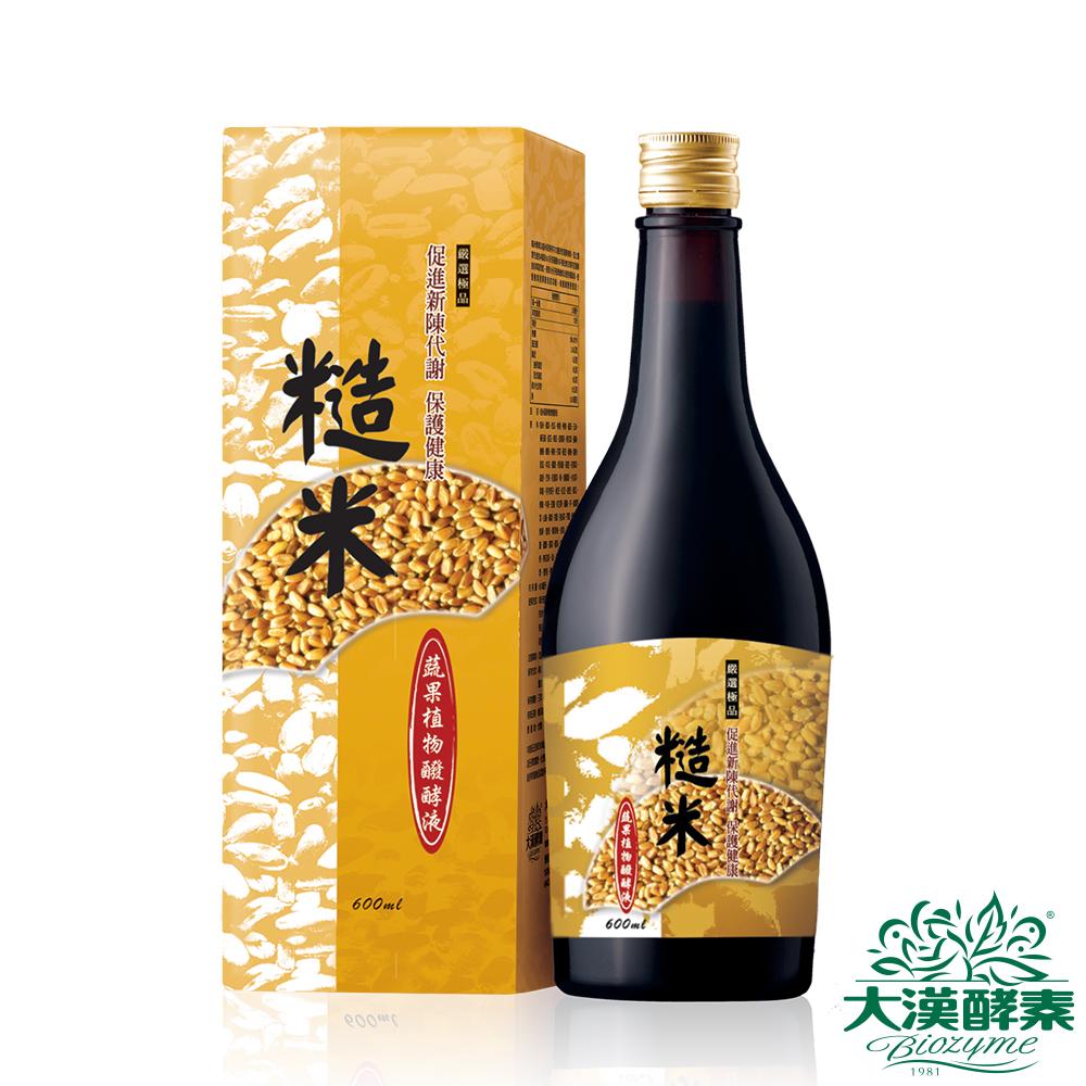 【大漢酵素】糙米蔬果植物醱酵液600ml