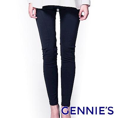 Gennies專櫃-率性休閒一體成型長褲(藍黑/駝灰)C4813