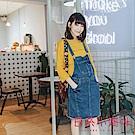 日系小媽咪孕婦裝-孕婦褲~多口袋下襬抽鬚牛仔吊帶裙 附安全褲 M-XL