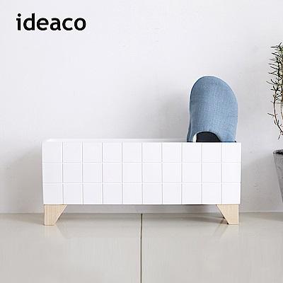 【日本IDEACO】時尚實木腳座拖鞋架