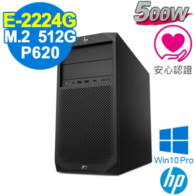 HP Z2 G4 Tower E-2224G/8G/660P 512G+1TB/P620