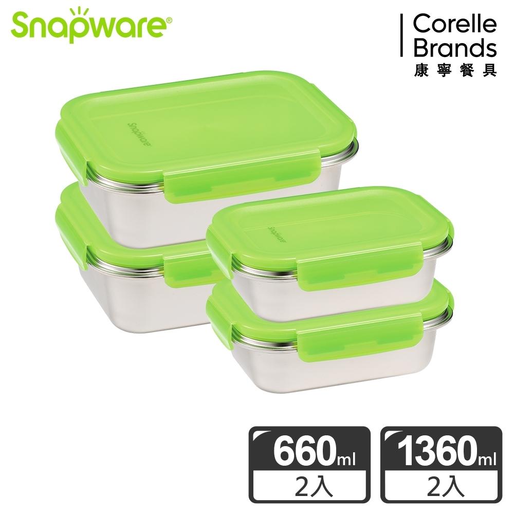 康寧 SNAPWARE 316不鏽鋼保鮮盒 4入組 D02 product image 1