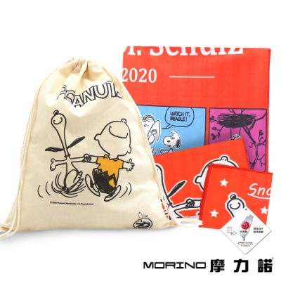 【MORINO摩力諾】SNOOPY 70週 限量典藏(方巾/毛巾/浴巾+束口袋) 4件組 (快樂共舞)