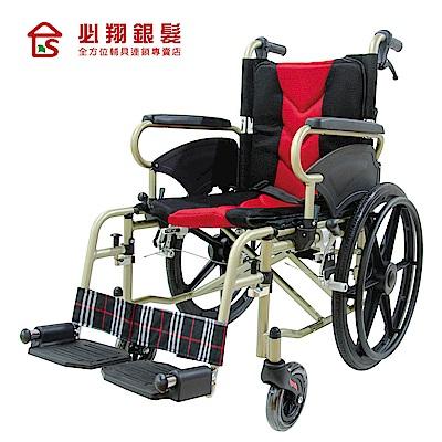 必翔銀髮 輕便移位型手動輪椅-PH-184-1(未滅菌)