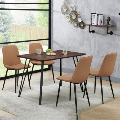 MUNA 迪城4尺餐桌(1桌4椅) 120X70X76cm