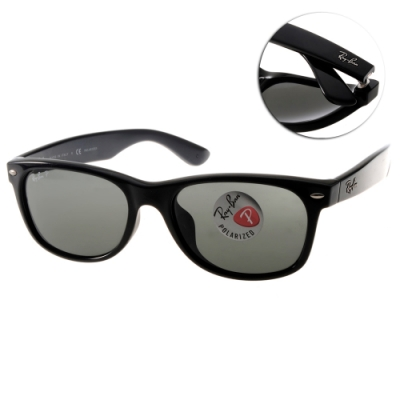 RAY BAN太陽眼鏡 經典偏光款/黑 # RB2132F 90158-55mm