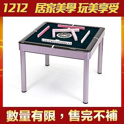 商密特 E200 美型超薄機 餐桌款 紫羅蘭