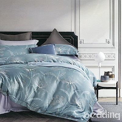 BEDDING-正60支100%天絲6尺加大雙人八件式兩用被床罩組-蒲恬-TENCEL