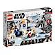 樂高LEGO 星際大戰系列 - LT75241Action Battle Echo Ba product thumbnail 1