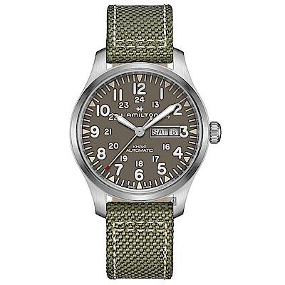 Hamilton 漢米爾頓 KHAKI FIELD 卡其野戰軍風機械錶