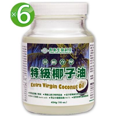 長庚生技 頂級冷壓特級椰子油6入/箱(454g/瓶)