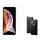iPhone 11 Pro Max 高清透明 手機 保護貼 - 贈四角防摔 手機殼 保護套-i11 Pro Max透明*1-贈殼/透明黑*1 product thumbnail 1