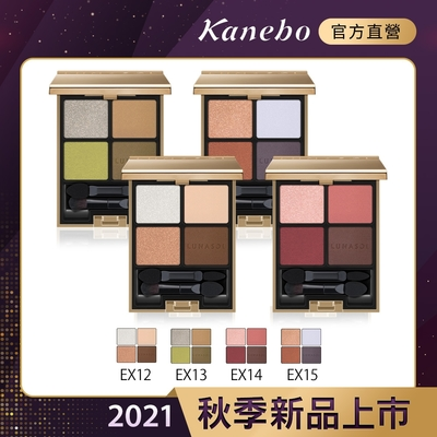 Kanebo 佳麗寶 LUNASOL晶巧霓光眼彩盒 6.7g (4色任選)